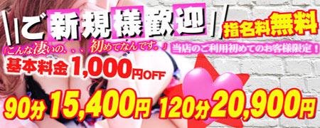 新規640×320【総額表示】
