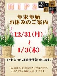 自分の歴史①〜自己紹介〜