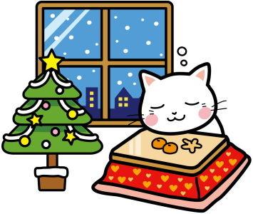 もうすぐクリスマスだにゃあ