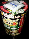 カップ麺。
