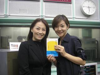 9月4日ラジオNIKKEI