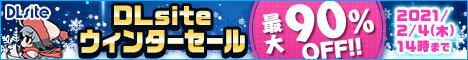 bn_pc_468_60_dojin_01