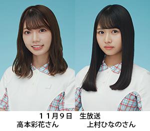 Screenshot_2020-11-02 ゆうがたパラダイス - NHK-FM