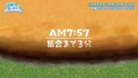 2_1.mp4_snapshot_12.17.826