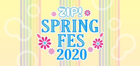 zip_springfes2020_main