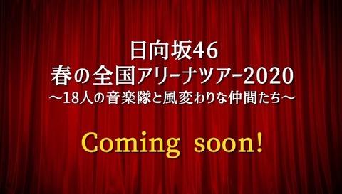 bandicam 2020-03-31 20-40-47-517.avi_snapshot_17.01.805