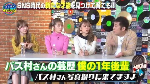 道玄坂コネクション #9 - YouTube-1.mp4_snapshot_00.48.367