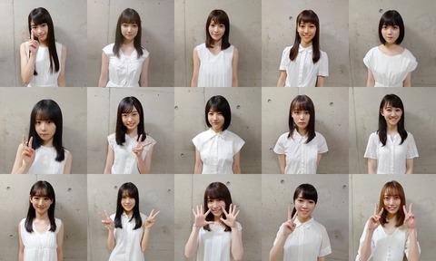 hinatazaka46_1581741573_31101