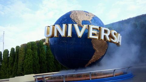 universaljp