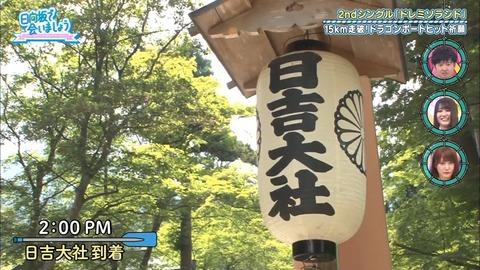 日向坂46 オードリー .mp4_snapshot_15.59.164