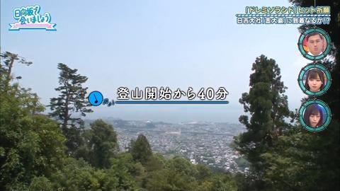 日向坂46 オードリー .mp4_snapshot_19.59.708