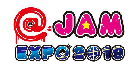 JAMEXPO2019logo_sub_fixw_730_hq