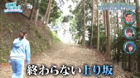 日向坂46 オードリー .mp4_snapshot_18.29.201