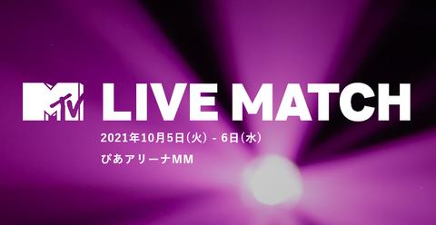 Screenshot 2021-09-01 at 18-24-35 MTV LIVE MATCH