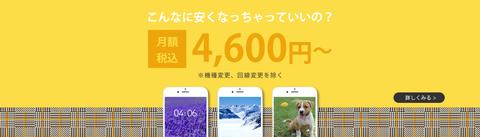fScreenshot_2020-06-17 HINA MOBILE