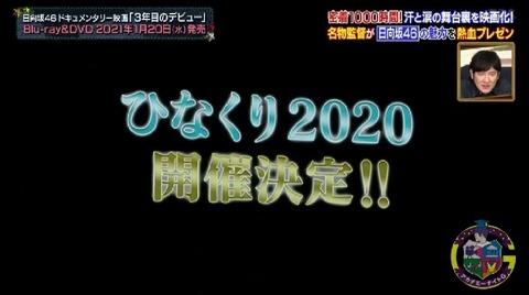 bandicam 2020-12-16 02-06-32-258.avi_snapshot_30.06.120