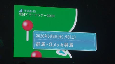 『ひなくり2019』アンコール.avi_snapshot_17.35.156