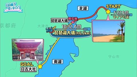 日向坂46 オードリー .mp4_snapshot_05.13.165