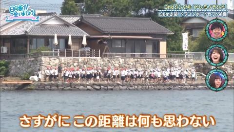 日向坂46 オードリー .mp4_snapshot_08.59.041