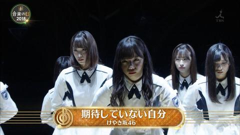 hinatazaka46_1562749954_64201