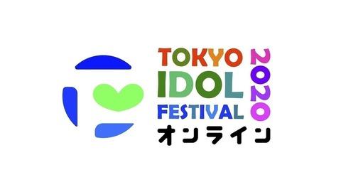 large_TIFonline_logo_RGB