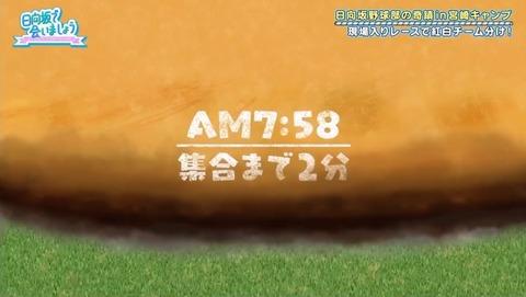 2_1.mp4_snapshot_12.33.839