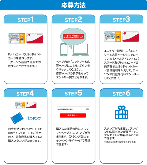 Screenshot_2020-04-21 日向坂46 キャンペーン