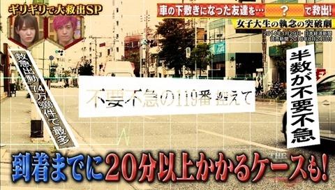 bandicam 2020-08-13 19-00-03-173.mp4_snapshot_08.00.092