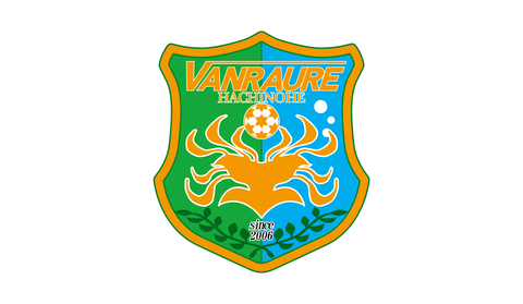 vanraure-logo