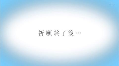 日向坂46 オードリー .mp4_snapshot_21.38.266