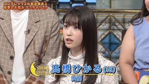 hinatazaka46_1584337109_58301