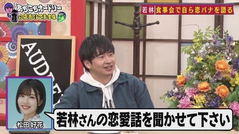 hinatazaka46_1606842601_55901