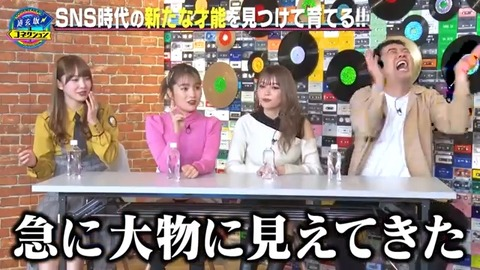 道玄坂コネクション #9 - YouTube-1.mp4_snapshot_00.54.142