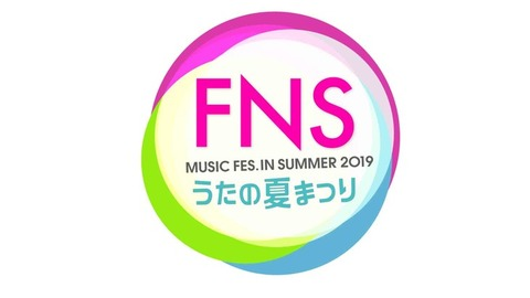 fns_logo_fixw_730_hq