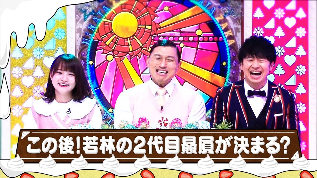 https://livedoor.blogimg.jp/hiraganakeyaki/imgs/e/8/e8c40385.jpg