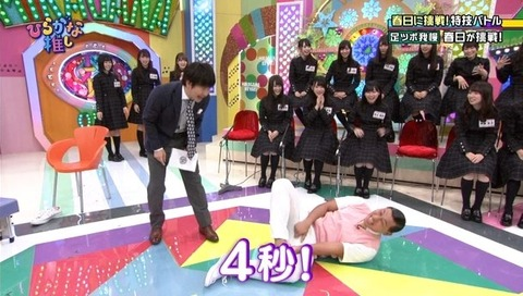 bb-takahasi-tk20151024-ogp_0