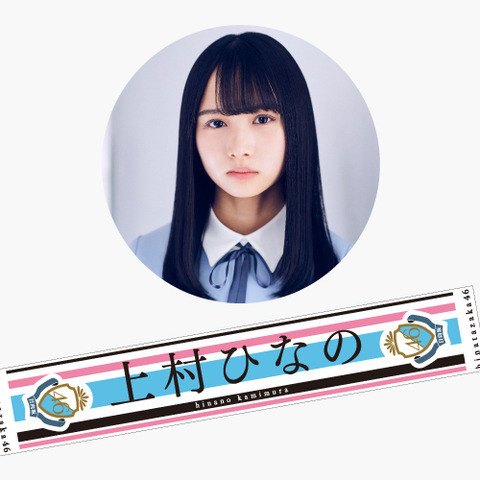 190402_hinata46_uemura