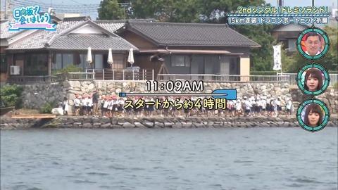 日向坂46 オードリー .mp4_snapshot_09.11.166