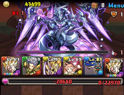 Screenshot_2015-05-31-15-01-54