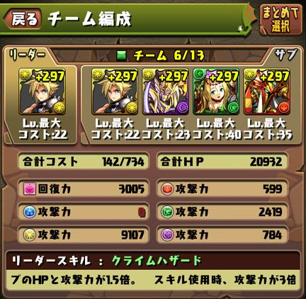 Screenshot_2015-06-01-01-53-58