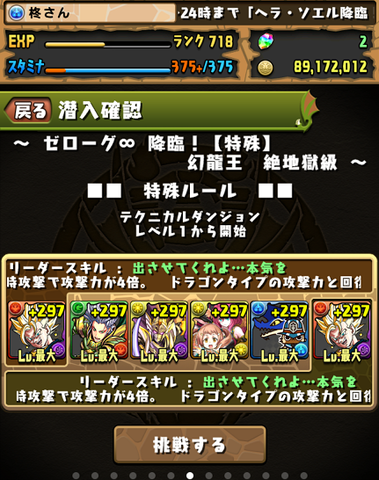 Screenshot_2015-05-31-14-46-48