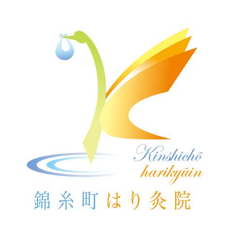 ロゴ:錦糸町はり灸院