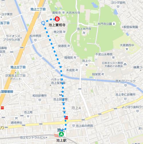 池上駅北口から實相寺 地図