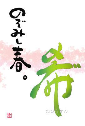 希_copy