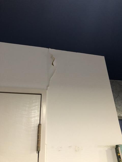 ベースキャンプ 枚方 地震