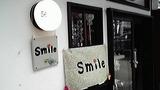 56un smile