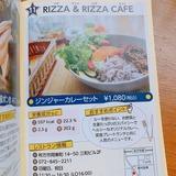 RIZZA & RIZZA CAFE (2)