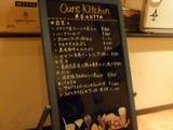 アワーズキッチン