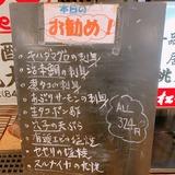 桃太郎 (1)