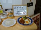 喫茶ロン (1)